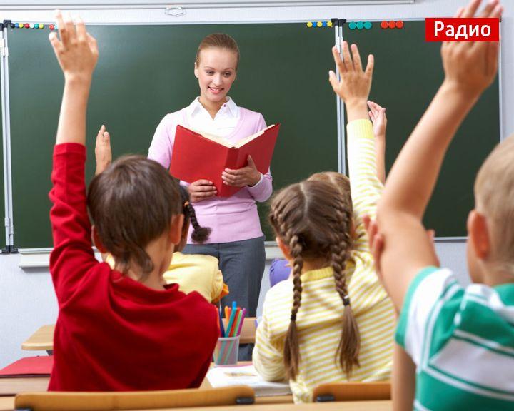 Территория слова: Учитель, педагог, преподаватель – есть ли разница в этих словах