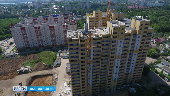 Эксперты рассказали, как изменится рынок жилья в Воронежской области