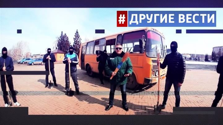 Мэр Альметьевска позвал горожан на субботник пародией на «Тает лёд»
