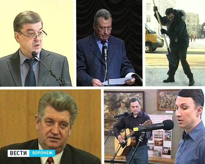 Разбор полётов: Кто и как управлял Воронежем последние 20 лет