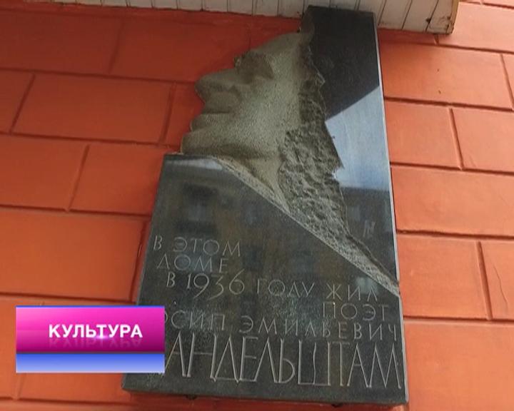 Вести-Культура от 15.01.16