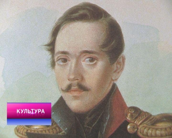 Вести-Культура от 17.10.2014