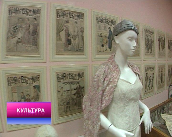 Вести-Культура от 19.09.2014