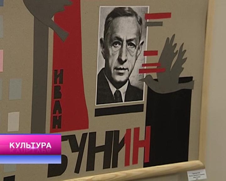 Вести-Культура от 25.12.2015
