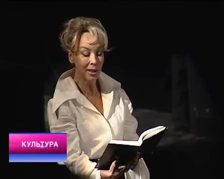 Вести-Культура от 31.10.2014