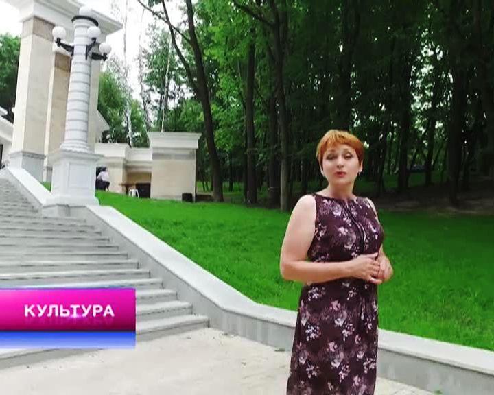 Вести-Культура: Прогулка по Центральному парку Воронежа