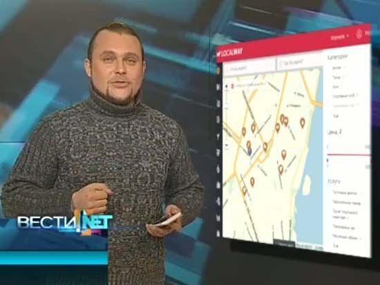 Вести.Net Воронеж от 01.10.2014