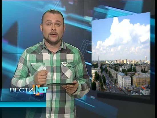 Вести.net Воронеж от 20.08.2014