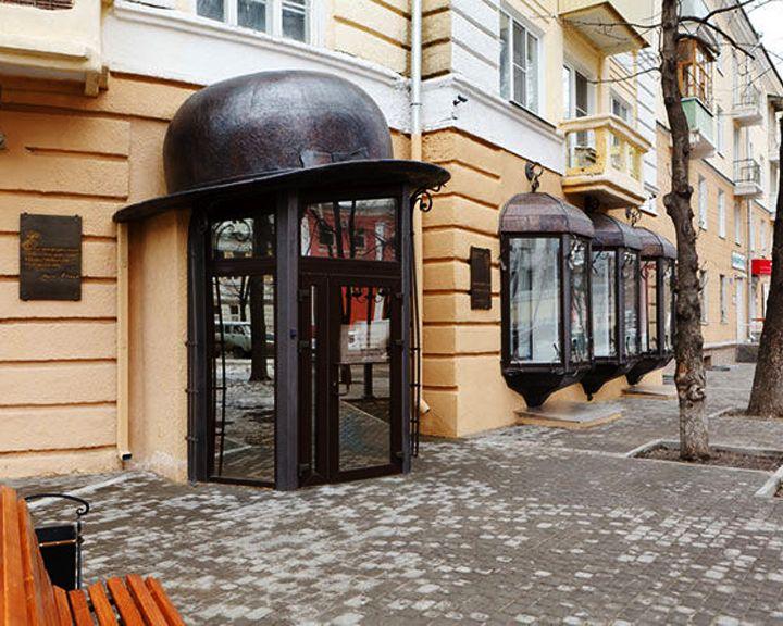 23 марта 2012 года в Воронеже открылся Народный музей Сергея Есенина