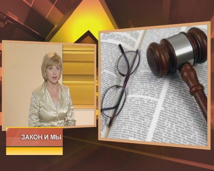 Закон и мы от 28.09.2015 с Юрием Остапенко