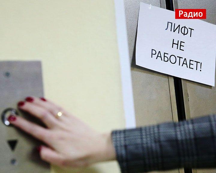 ЖКХ-ликбез: Почему лифты воронежских элитных новостроек опасней советских раритетов?