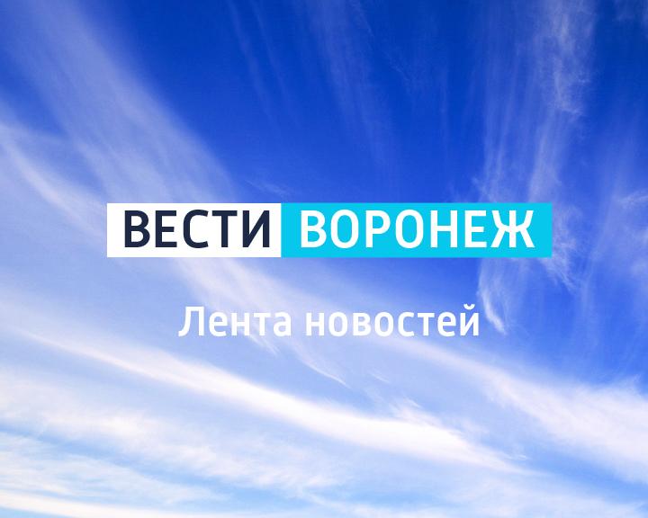 Жители Лисок и Острогожска смогут Узнать историю российских железных дорог