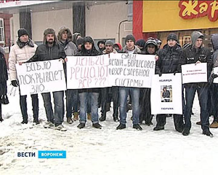 Воронежский суд вынес вердикт убийце укафе «Иль Токио»