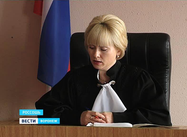 Защита в суде Воронеж Осинки переулок найти хорошего юриста в Воронеж оле консультация