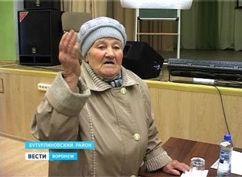 Новости ru онлайн