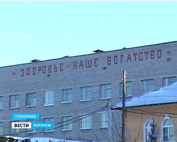 ВоронежскийСК возбудил уголовное дело из-за смерти 34-летней роженицы