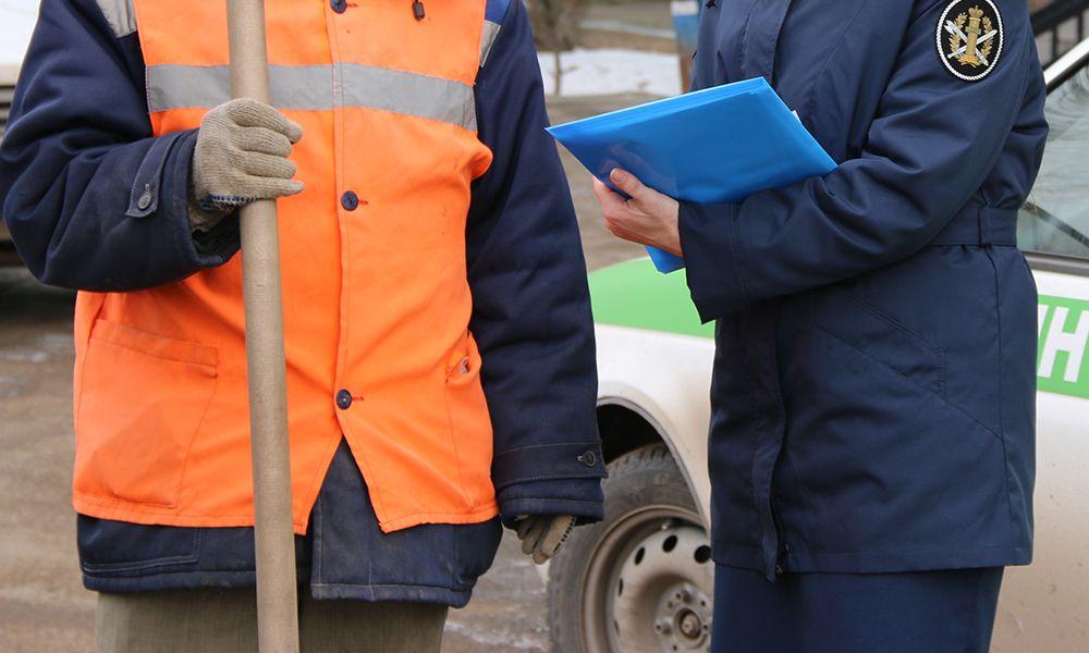 В Российской Федерации спервого января введен новый вид наказания