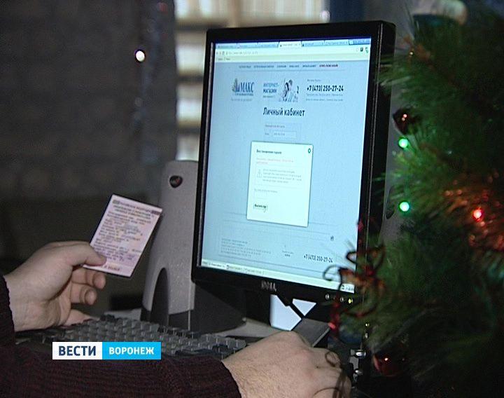 Памятники воронеж купить полис осаго онлайн изготовление памятников в екатеринбурге омске