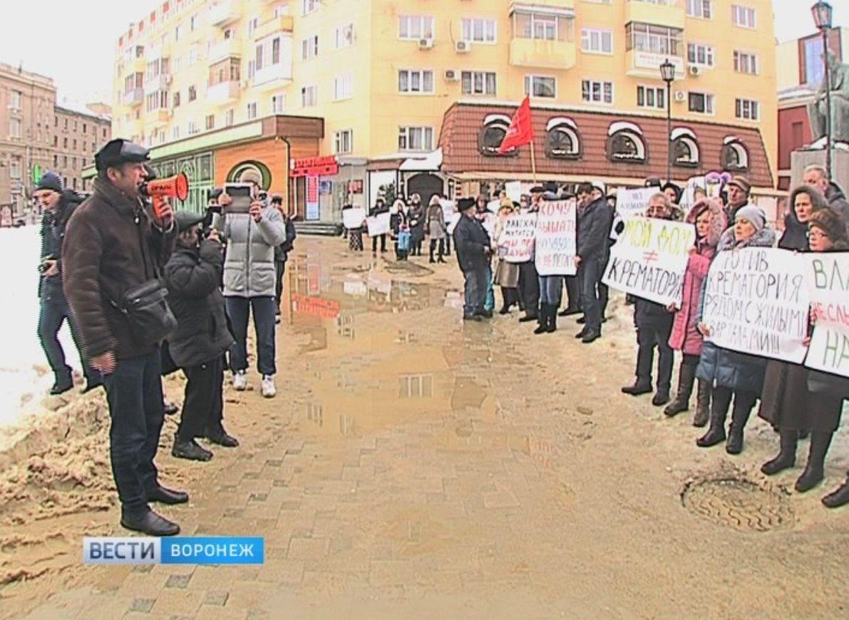 Активисты 19февраля проведут митинг повопросу возведения крематория вВоронеже