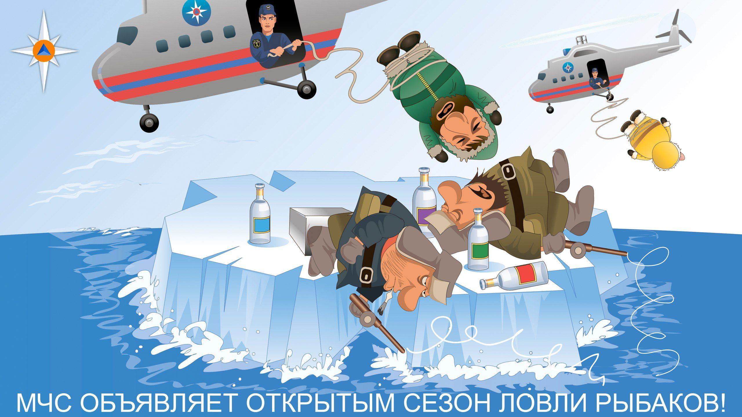 Насмешкой, открытка на 23 февраля для рыбака