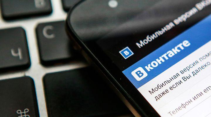 Пользователи «ВКонтакте» смогут пожаловаться напризывы ксуициду