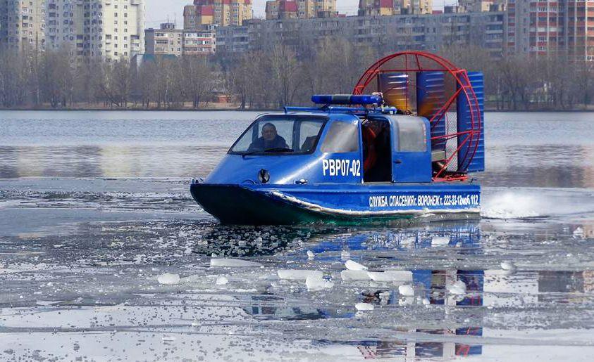 Воронежские cотрудники экстренных служб предупредили, что лёд уже начал терять прочность