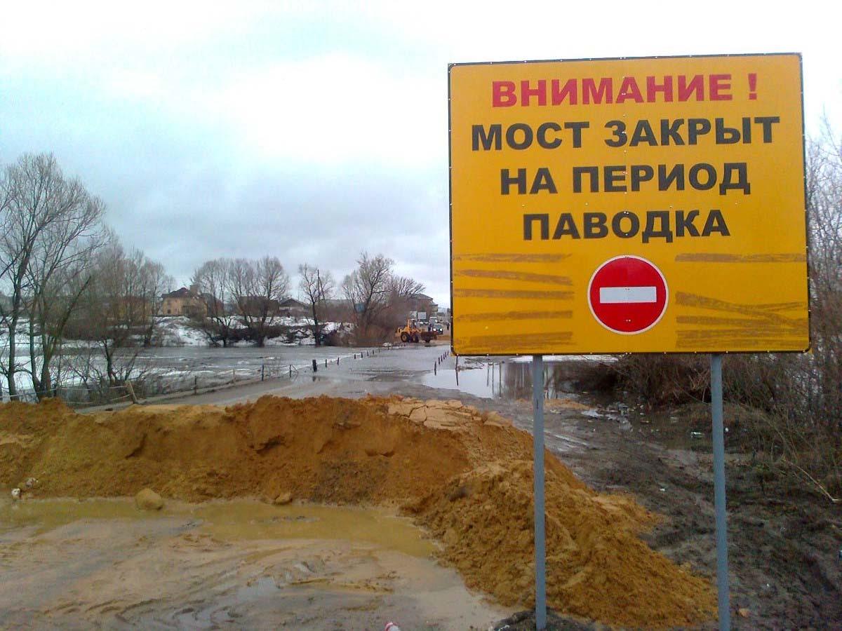 ВВоронежской области подтопило низководный мост