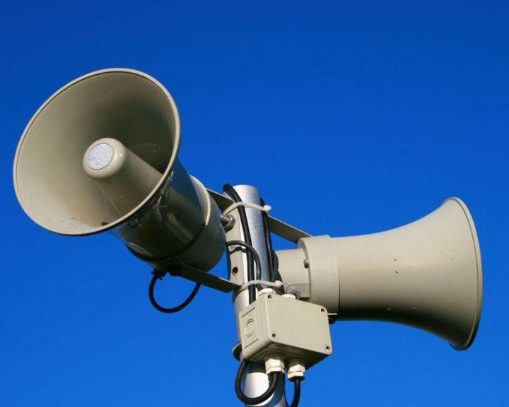 Воронежские cотрудники экстренных служб предупреждают опроверке систем оповещения