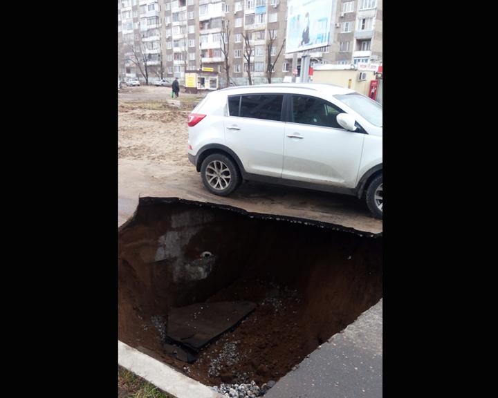 ВВоронеже наулице около припаркованной иномарки провалился асфальт