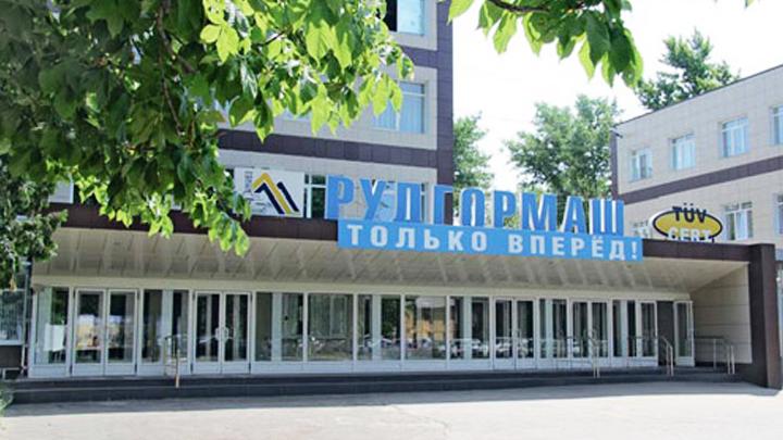 Воронежская генпрокуратура: Компания «Рудгормаш» задолжала своим сотрудникам неменее 21 млн руб.