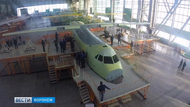 Начало серийного производства Ил-112В планируется перенести с2019 на 2021