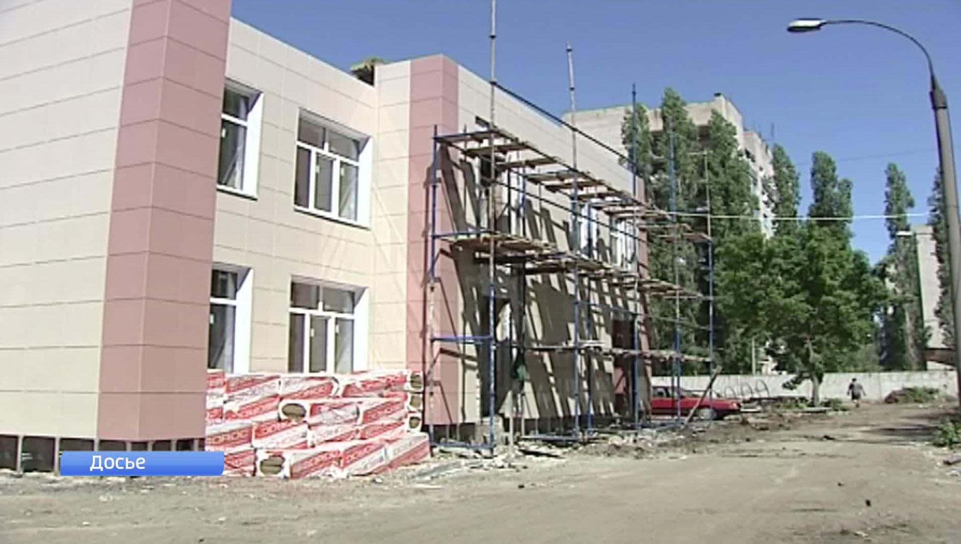 Настроительство 2 детских садов вВоронеже истратят неменее 453 млн руб.