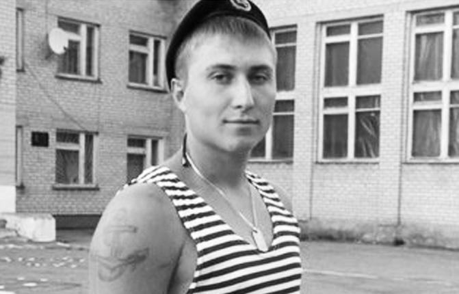 Пропавшего морпеха зверски убили его друзья вВоронежской области