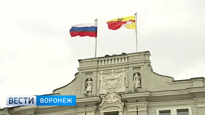 Мэрия Воронежа возьмет вкредит 2 млрд руб.