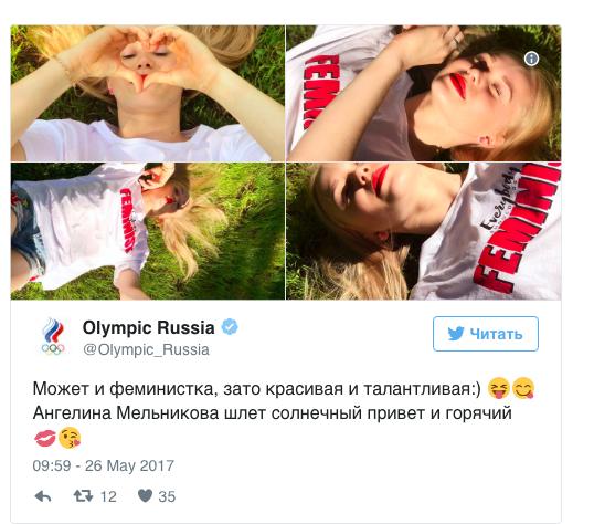 Подпись под фото воронежской гимнастки вофициальном Твиттер Олимпийского комитета вызвала скандал