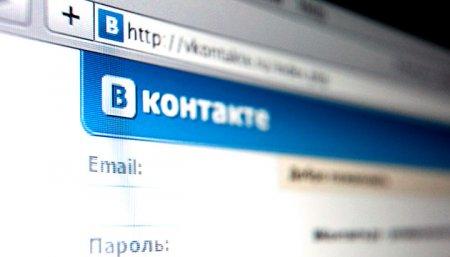 Воронежец получил условный срок заизбиение таджика иэкстремистский ролик в«ВКонтакте»