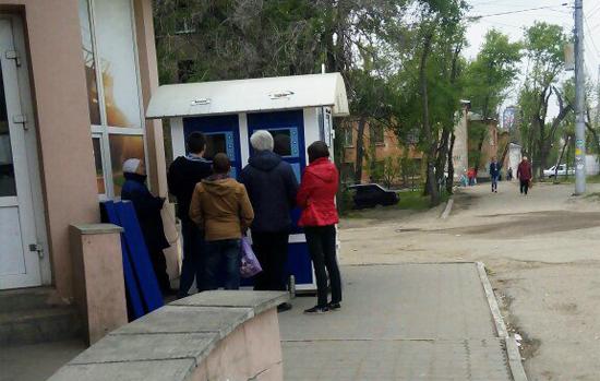 Воронежские новости игровые автоматы игровые автоматы фараон казино