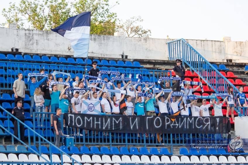 «Спартак-2» дома переиграл «Зенит-2» вматче седьмого тура главенства ФНЛ