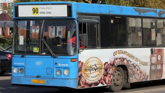 Вворонежских автобусах генпрокуратура отыскала серьезные нарушения