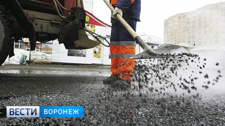 Масштабный ремонт помог Воронежу подняться врейтинге городов РФ покачеству дорог