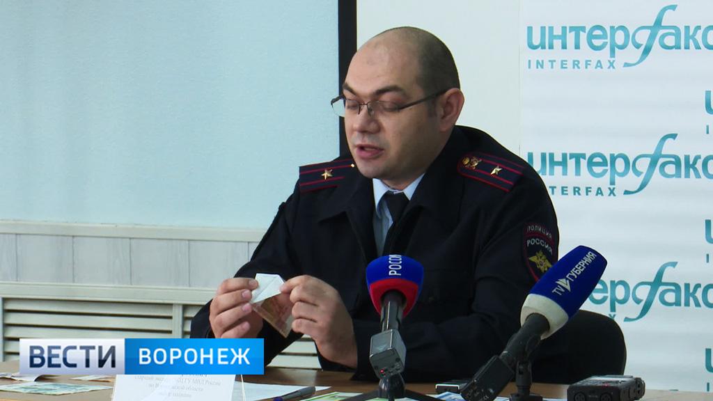 ВВоронежской области снизился объем сбыта фальшивых денежных средств
