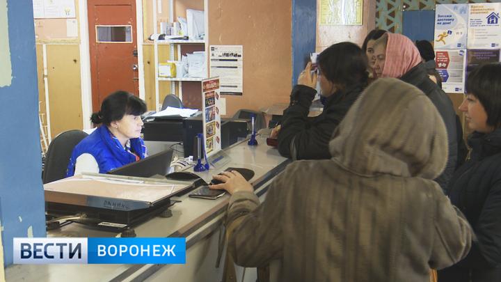 Жительница Воронежской области, выигравшая влотерею полмиллиарда, сетует наугрозы