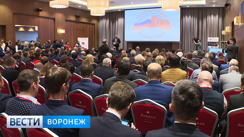 Сотрудничество между Турцией иВоронежской областью будет двусторонним— Посол
