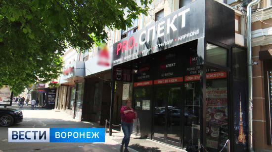 Воронежский клуб закрывается из-за долгов за спирт