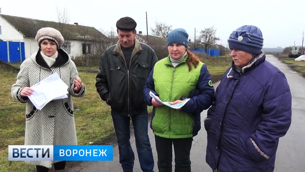 http://vestivrn.ru/images/uploads/1513953520.jpg