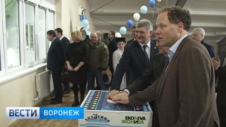 ВВоронеже нагубернаторском благотворительном вечере собрали 99 млн руб.