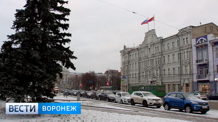 ГорДума утвердила порядок проведения конкурса поотбору претендентов напост главы города Воронежа