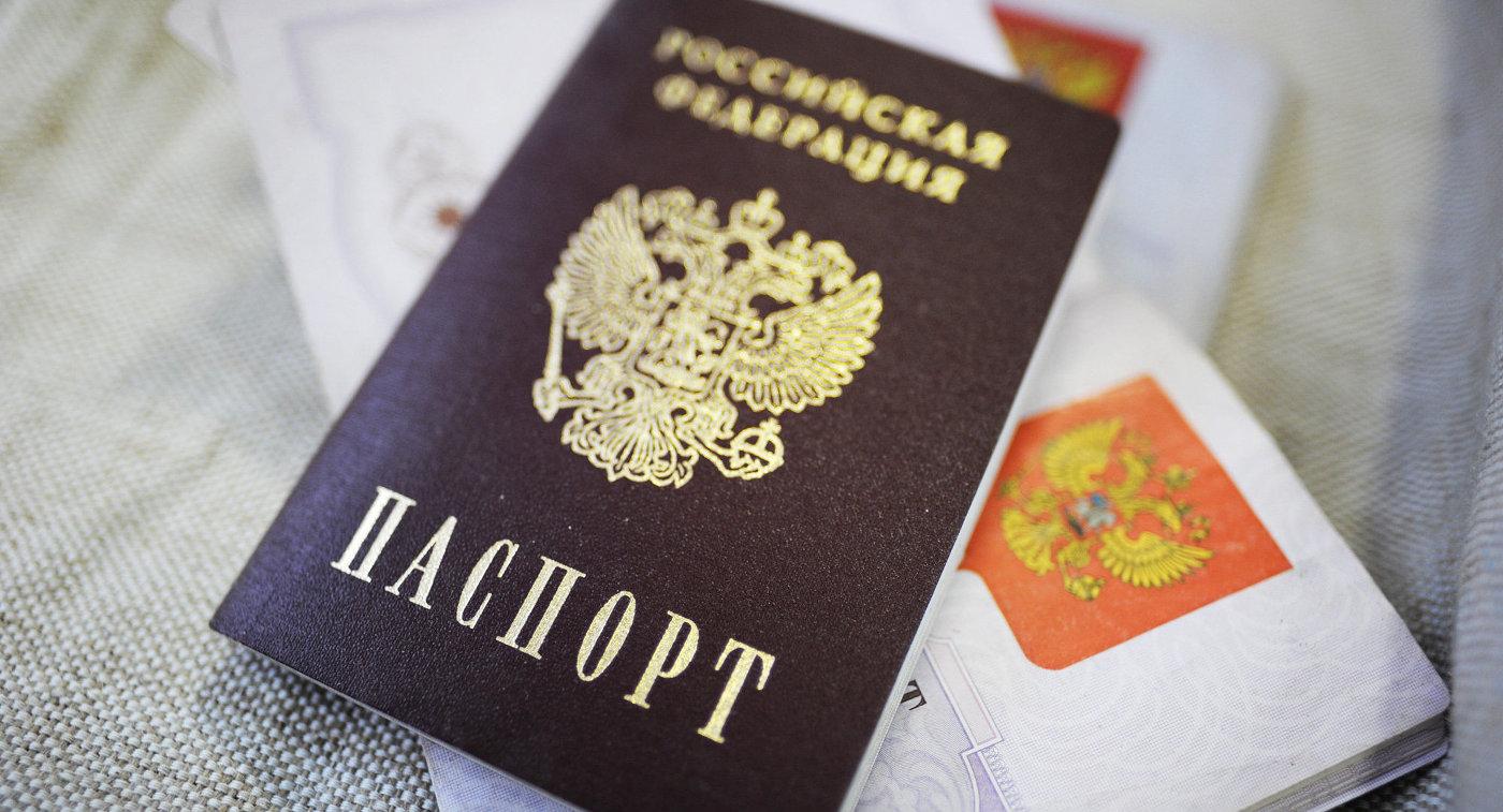 Паспорт значится выданным на мое имя который не получал