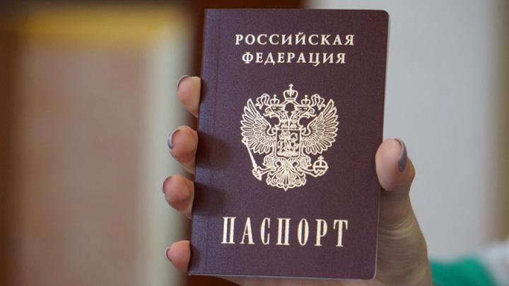 Номер мобильного телефона могут приравнять к паспорту