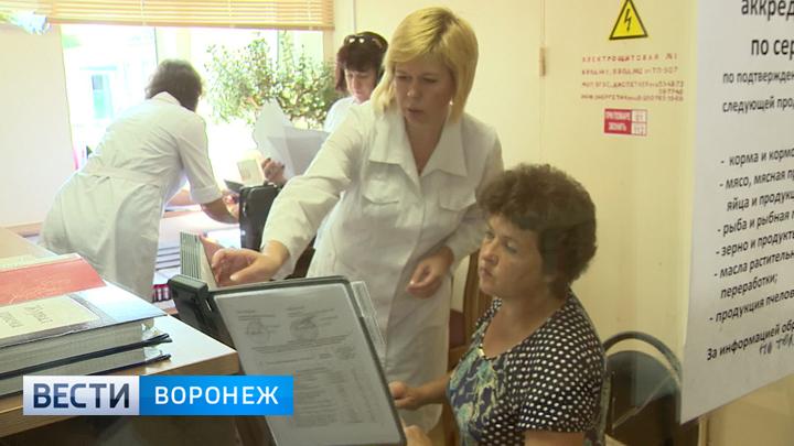 http://vestivrn.ru/images/uploads/1531311976.jpg